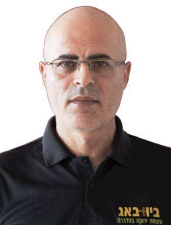 בועז מגורי הדברה בתל אביב